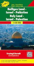 Heiliges Land - Israel - Palästina, Top 10 Tips, Autokarte 1:150.000 (ISBN 9783707907766)