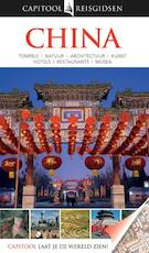 China - Donald Bedford, Deh-Ta Hsiung, Christopher Knowles, David Leffman (ISBN 9789047517801)