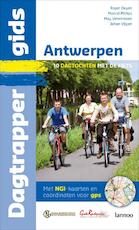 Antwerpen - Unknown (ISBN 9789020981216)