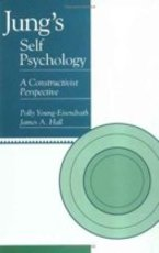 Jung's Self Psychology - Polly Y. Eisendrath, James James Albert Hall (ISBN 9780898625530)