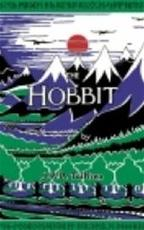 The Hobbit, Or, There and Back Again - John Ronald Reuel Tolkien