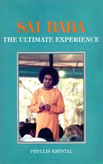 Sai Baba. The Ultimate Experience - Phyllis Krystal (ISBN 0937736027)