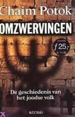 Omzwervingen - Chaim Potok (ISBN 9789055016358)