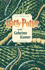 Harry Potter / en de geheime kamer
