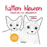 Katten kleuren - Veronique Puts (ISBN 9789022331675)