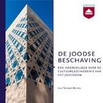 De Joodse Beschaving - Tamarah Benima (ISBN 9789085301431)