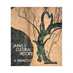 Japan's cultural history - Unknown