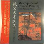 Masterpieces of Chinese portrait painting in the National Palace Museum