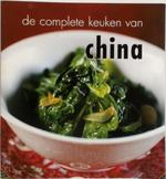 De complete keuken van China - Deh-ta Hsiung, N. Simonds (ISBN 9789054264101)