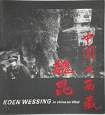 Koen wessing in china en tibet
