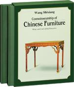 Connoisseurship of Chinese Furniture [2 vol.] - Wang Shixiang (ISBN 9781878529015)