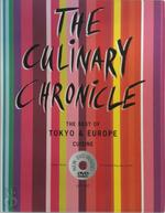 The culinary chronicle