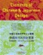 Elements of Chinese and Japanese design - Pepin van Roojen (ISBN 9789057680427)