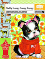 Fluffy Humpy Poopy Puppy - Popink, Charles S. Anderson Design Company (ISBN 9780810970571)