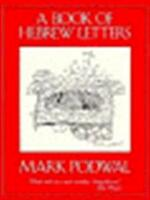 A book of Hebrew letters