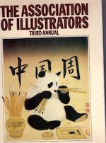 The Association of Illustrators: Third Annual 1977-78 (ISBN 0905895207)