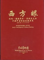 Western Eye - Early Contemporary Chinese Painting