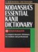 Kodansha's essential Kanji dictionary - Unknown (ISBN 9784770028914)