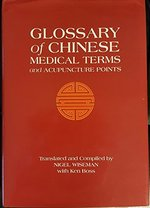 Glossary of Chinese Medical Terms and Acupuncture Points - Nigel Wiseman, Ken Boss (ISBN 9780912111292)