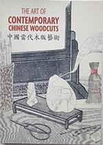 Art of Contemprary Chinese Woodcuts.