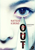 Out - Natsuo Kirino, Stephen Snyder (ISBN 9780099472285)