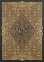 Rijks, masters of the Golden Age - Marcel Wanders (ISBN 9789491525292)