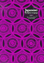 Japanese - Eleanor Harz Jorden (ISBN 9780300041880)
