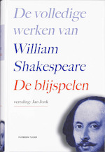 1 De Blijspelen - William Shakespeare (ISBN 9789067282079)