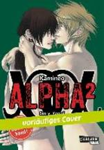 Alpha² - Kamineo (ISBN 9783551781208)