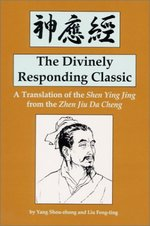 The Divinely Responding Classic - A Translation of the Shen Ying Jing from the Zhen Jin Da Cheng