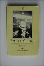 Empty Cloud - Xu-Yun, Kʻuan Yü Lu (ISBN 9781852300319)