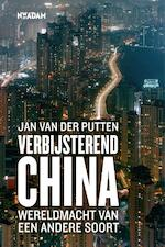 Verbijsterend China