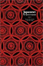 Japanese - The Spoken Language Part 1