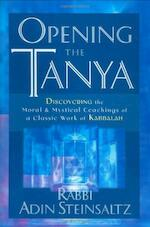 Opening the Tanya