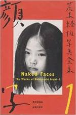 Naked Faces (The Works) (v. 1)