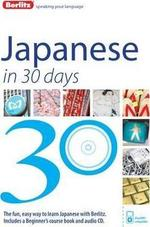 Berlitz Japanese in 30 Days