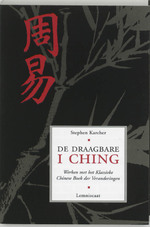 De draagbare I Ching - Stephen Karcher (ISBN 9789056378189)