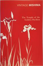 Temple of the Golden Pavilion - yukio mishima (ISBN 9780099285670)