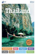 Wereldreisgids Thailand - Renate Loose (ISBN 9789018045449)