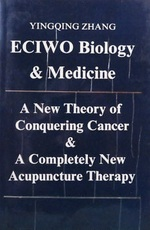 ECIWO Biology and Medicine - A new theory of conquering Cancer & a completely new acupuncture therapy - Yingqing Zhang (ISBN 9787204001361)