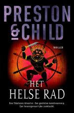 Het helse rad - Preston, Child (ISBN 9789024526673)