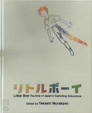 Little boy - N.Y.). Gallery Japan Society (New York (ISBN 9780300102857)