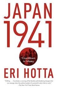 Japan 1941 - Eri Hotta (ISBN 9780307739742)