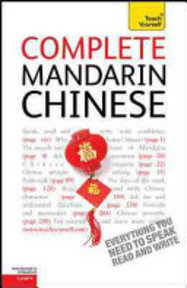 Complete Mandarin Chinese: A Teach Yourself Guide - Elizabeth Scurfield (ISBN 9780071737289)