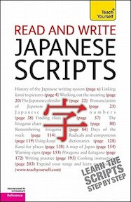 Read and Write Japanese Scripts: A Teach Yourself Guide - Helen Gilhooly (ISBN 9780071752718)