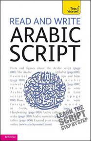 Read and Write Arabic Script: A Teach Yourself Guide - Mourad Diouri (ISBN 9780071774536)