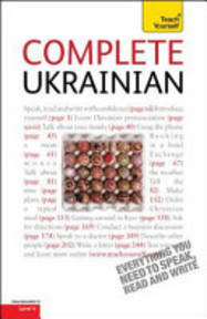 Complete Ukrainian - Olena Bekh, James Dingley (ISBN 9781444104127)