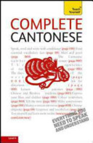 Complete Cantonese with Two Audio CDs: A Teach Yourself Guide - Hugh Baker, Pui-Kei Ho (ISBN 9780071750592)