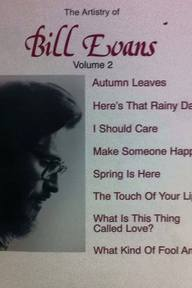 The Artistry of Bill Evans Volume 2 - Bob Hinz (ISBN 9780897246231)