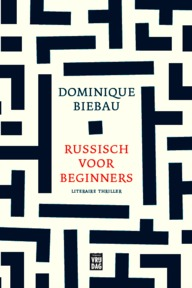 Russisch voor beginners - Dominique Biebau (ISBN 9789460017766)